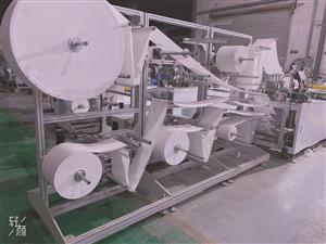 N95 Ear-loop Automatic Mask Making Machine