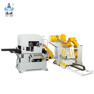 3 in 1 Decoiler Straightener Feeder NCHW2B (stock thickness 0.5~4.5mm)